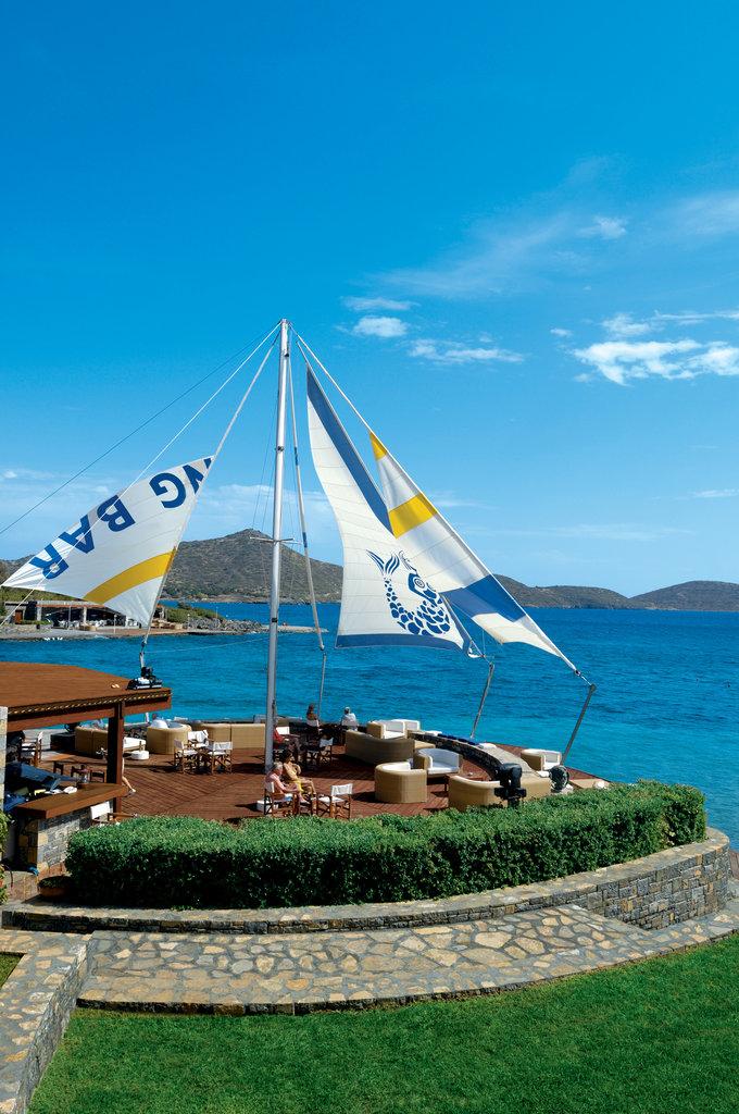 Elounda Bay Palace-Sail In Jetty Bar<br/>Image from Leonardo