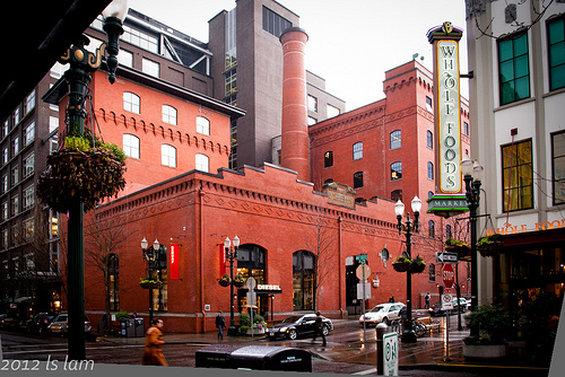 Crowne Plaza Portland-Downtown Conv Ctr-Brewery Blocks: Crowne Plaza Portland Downtown<br/>Image from Leonardo