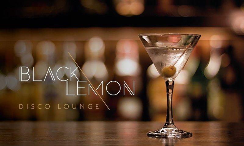 Grand Fiesta Americana Los Cabos All Inclusive - Black Lemon Bar <br/>Image from Leonardo