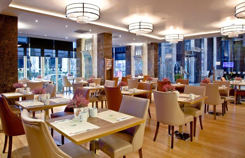Holiday Inn Ankara-Kavaklidere-Savor authentic Turkish flavors at Monde Restaurant<br/>Image from Leonardo