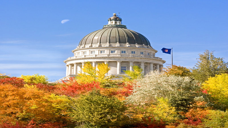 Holiday Inn Express & Suites Salt Lake City - Airport East-State Capitol of Utah 7 miles from hotel<br/>Image from Leonardo