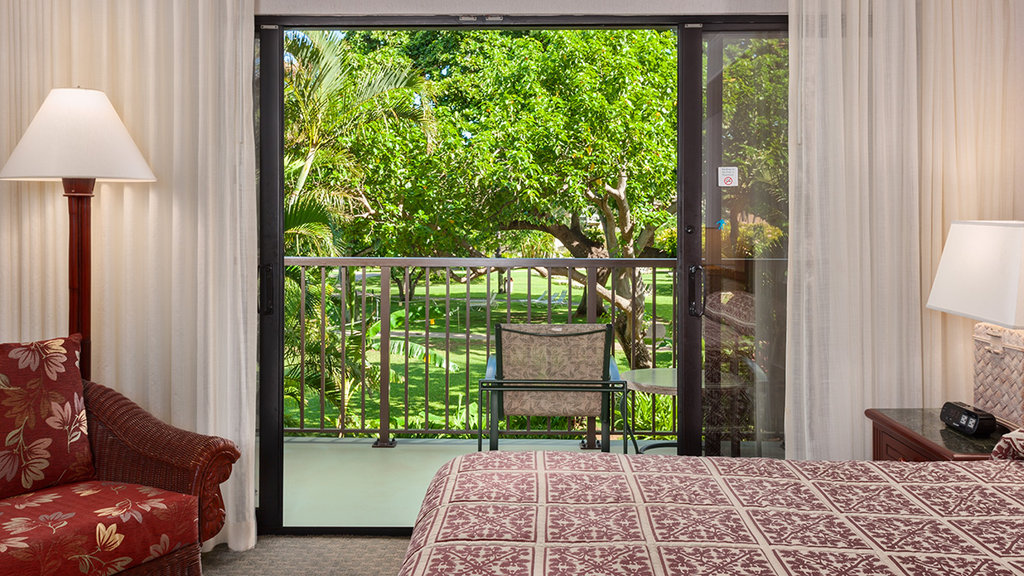 Kaanapali Beach Hotel  - Courtyard View Room <br/>Image from Leonardo