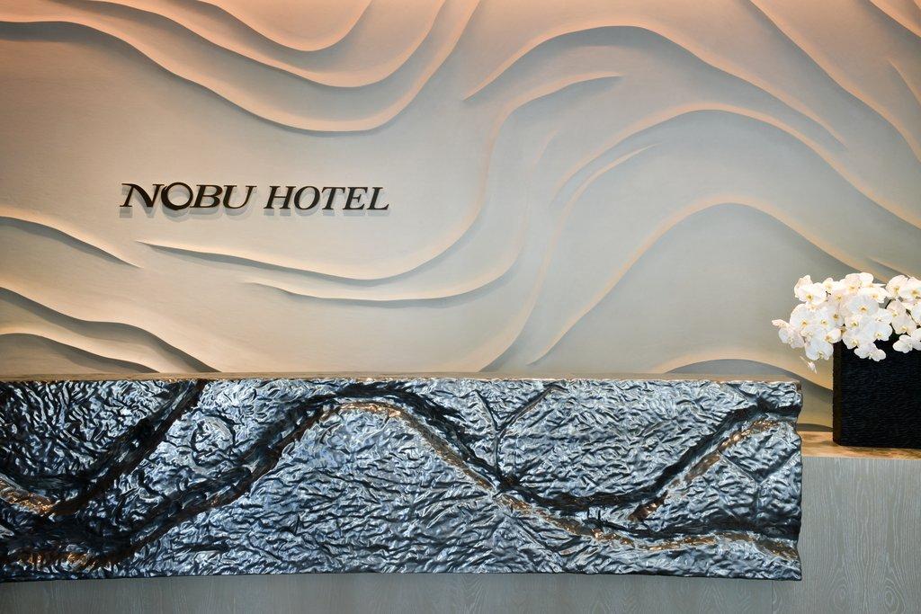 Nobu Hotel Miami Beach - Front Desk Detail <br/>Image from Leonardo