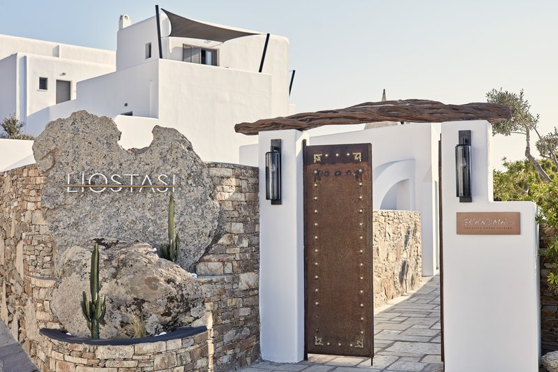 Poseidon Hotel-Liostasi Entrance<br/>Image from Leonardo