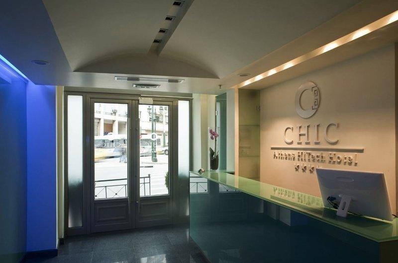 Athens Tiare Hotel-Reception<br/>Image from Leonardo