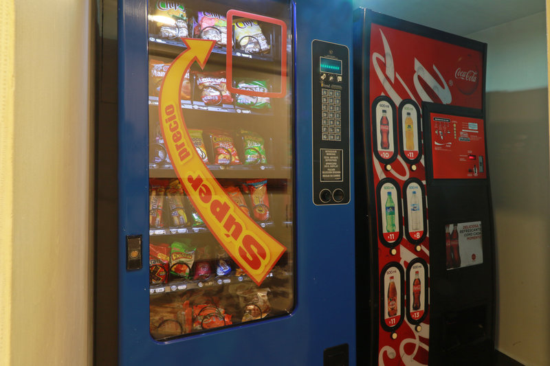 Holiday Inn Ciudad de Mexico-Trade Center-Vending<br/>Image from Leonardo
