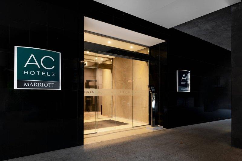 AC La Rioja-Entrance<br/>Image from Leonardo