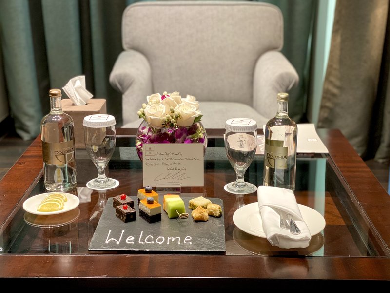 Millennium Doha - Diplomatic Suite Welcome Note <br/>Image from Leonardo